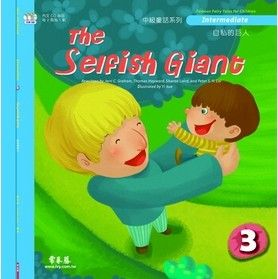 The Selfish Giant 自私的巨人-[精…